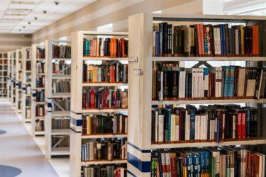 【図書館】の可能性